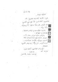 letter 32