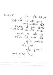 letter 08